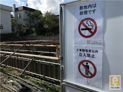 札幌市新築注文住宅現場ルール厳守しています!