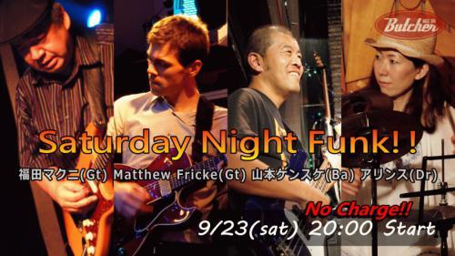 9/23 Jazz Night