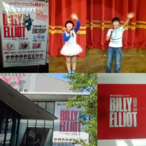 ミュージカル、ビリー・エリオット♪観劇♪