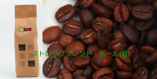 コーヒーの味を作る酸味と苦味