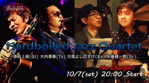 10/7 Jazz Night