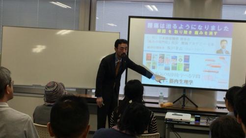 第908回 腰痛くらぶ学習会 in 大阪会場
