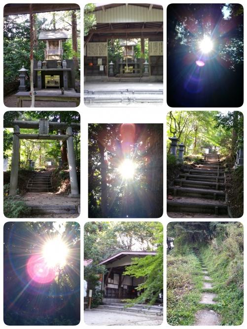 富山県皇祖皇太神宮
