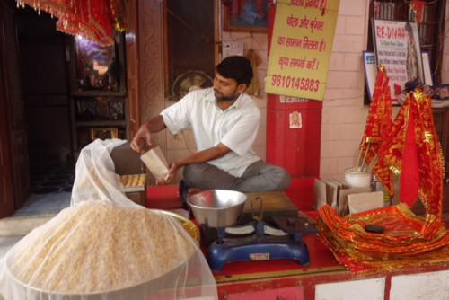 印度旅行記