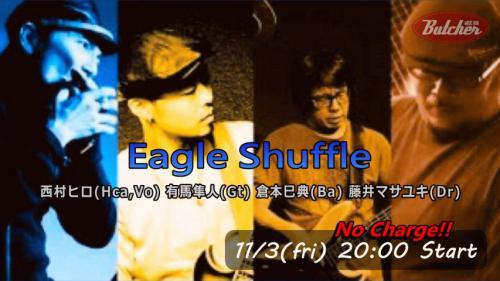 11/3 Blues&Soul Night