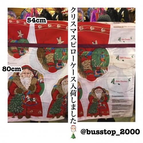 クリスマス☆ハンドメイドのピローケース入荷です♡