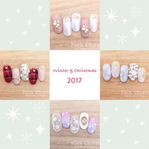【12月限定】冬デザイン ALL10%OFF!!
