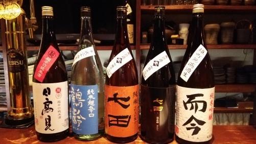 日本酒の再入荷は七田・日高見・鶴齢・而今です。