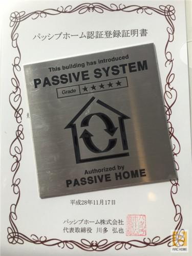 北海道のエアコン一台パッシブ換気システム新築注文住宅