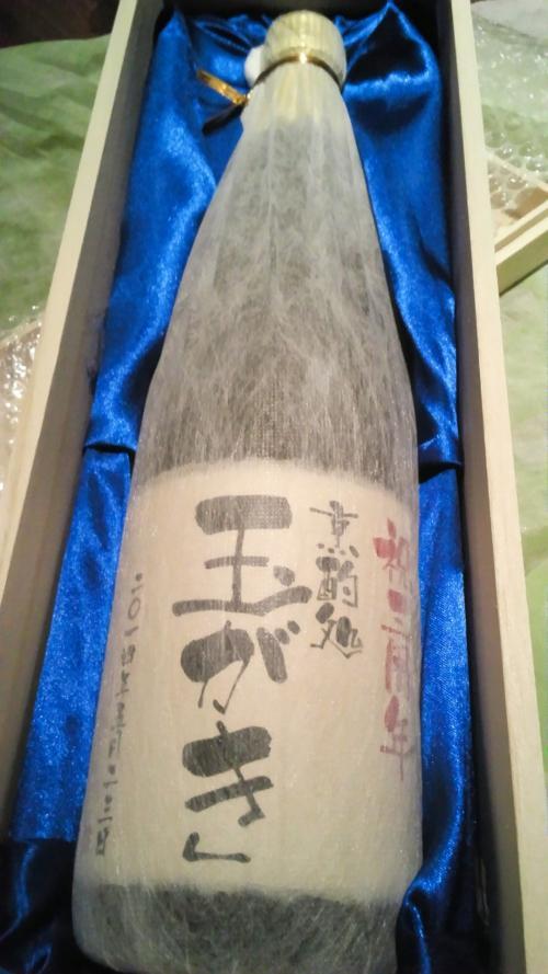 純米酒・新潟産 カウンター席に飾ってます。