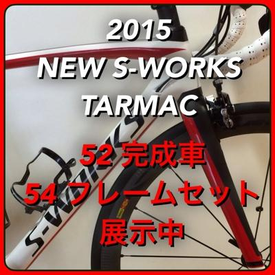 SPECIALIZED S-WORKS TARMAC展示中