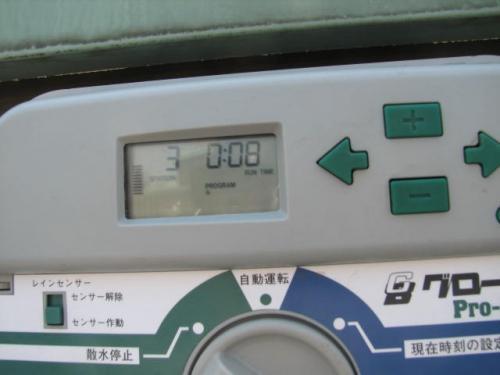 屋上緑化の決定版!安行四季彩マット、管理中!
