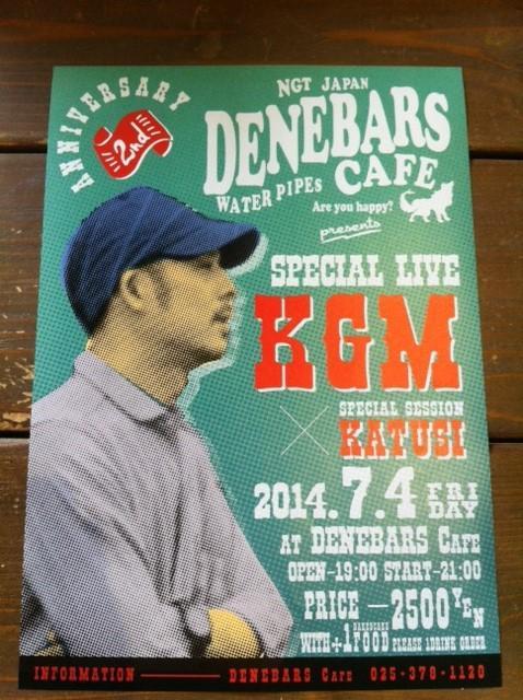 DENEBARS CAFF   SHISHA