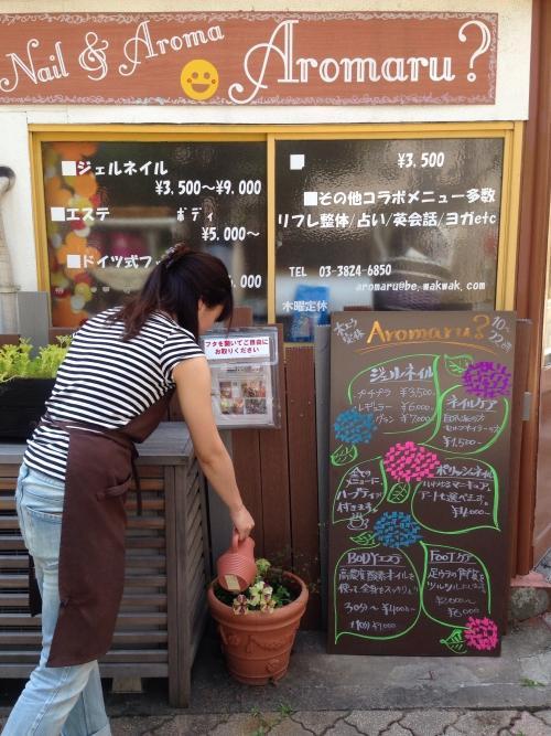 店頭看板を、紫陽花バージョンに変更!