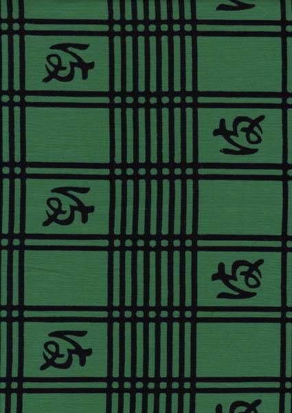 歌舞伎役者・中村吉右衛門が使用していた格子柄