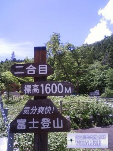 6月富士山清掃ご奉仕