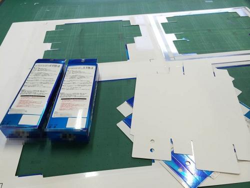 パッケージ印刷
