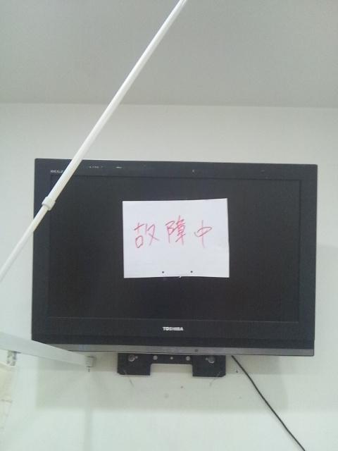 ついにテレビが壊れました(>_<)