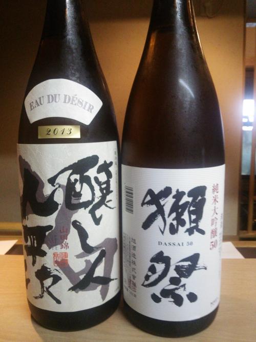 獺祭  九平次  地酒の紹介