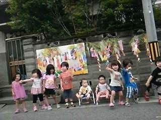ファミリー託児所七夕 笹飾り