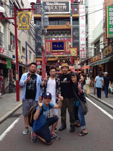横浜中華街へ!