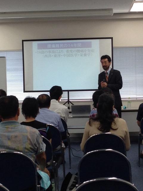 第563回埼玉開催 腰痛体験学習会