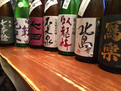 続・今週の日本酒です!(寫楽・北島・七本鎗)