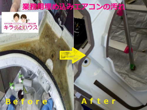 横浜市泉区で業務用エアコンの高圧洗浄