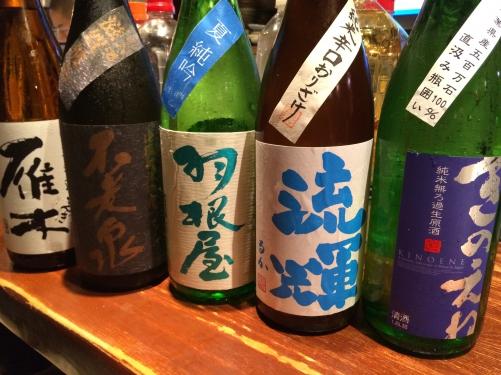 続・今週入荷の日本酒です。(甲子・羽根屋・雁木)