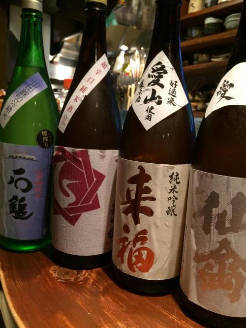 続、今週の日本酒(仙禽・来福・石鎚)