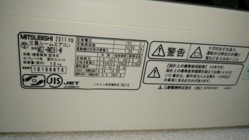 相模原市で三菱のエアコン分解クリーニング