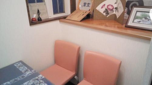 八王子で和食なら玉がきへ!個室もご用意しております。