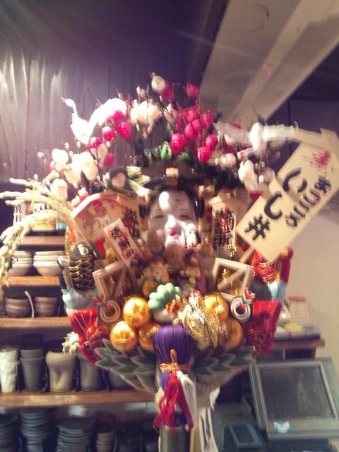 今日浅草鳳神社の酉の市で、新しい熊手を頂いて来ました(再掲載)