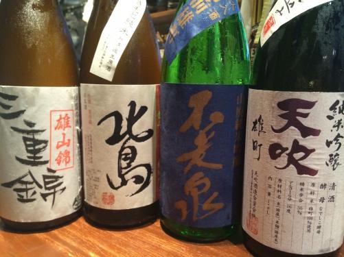 続・今週入荷の日本酒!(天吹・不老泉・北島・三重錦)