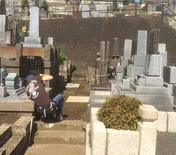 1.6㎡~2.0㎡横浜市営久保山墓地写真集