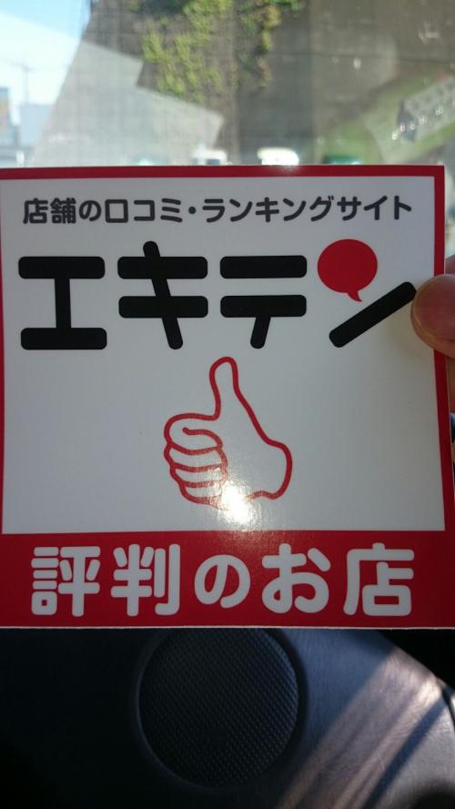鎌倉藤沢ハウスクリーニング評判