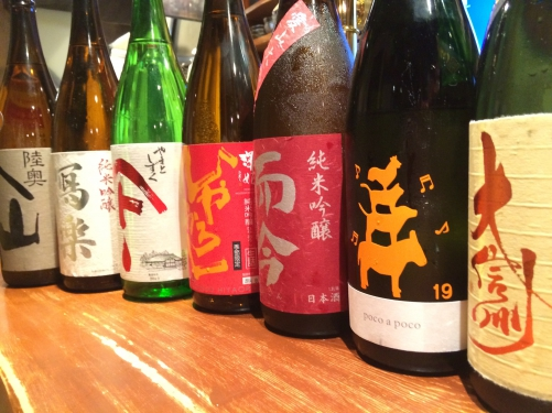 今週入荷・再入荷の日本酒!(大信州・19・而今・寫楽)