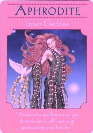 女神アフロディーテ・アチューメント 恋愛と美の女神