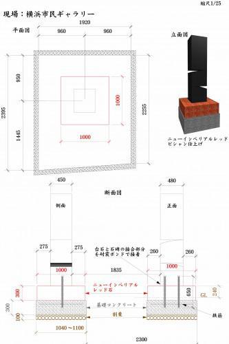横浜市文化観光局文化振興課様、本日より業務開始致します。