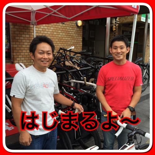 2015スペシャライズド試乗会 TEST THE BEST