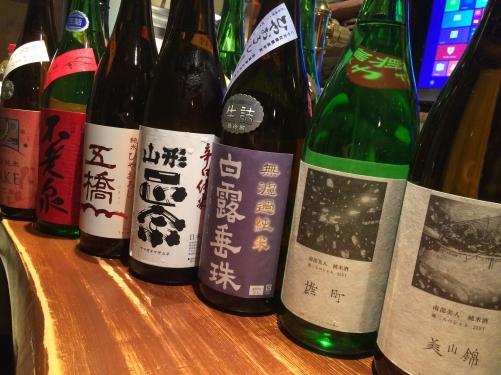今週入荷・再入荷の日本酒!(南部美人・五橋・月山)