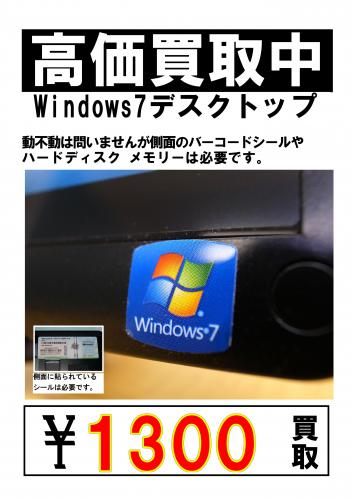 windows7�@�@�{�̔���