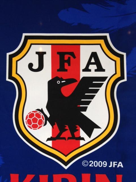 サッカー日本代表!