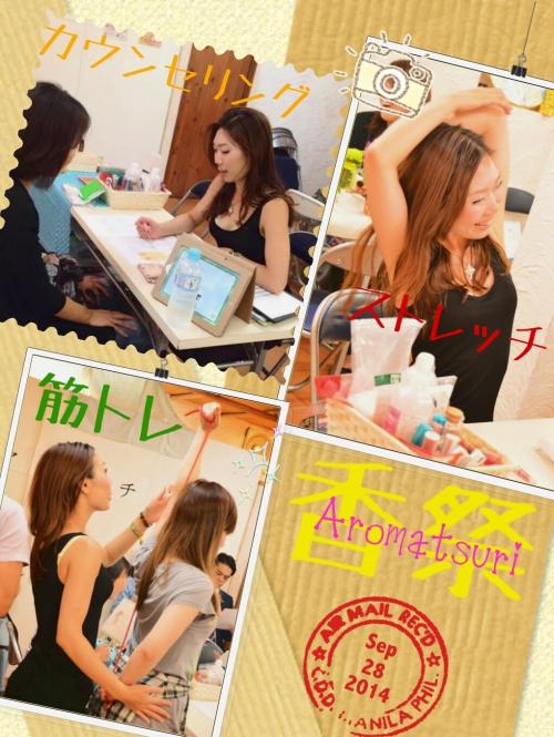 9/28香祭〜aromatsuri〜無事終了しました!