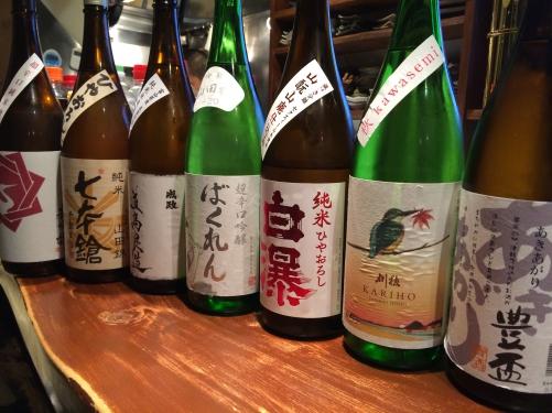 本日入荷の日本酒!