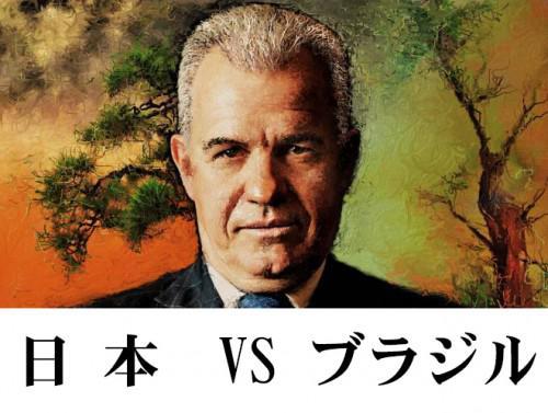 みんなで応援! サッカー 日本VSブラジル 国際親善試合