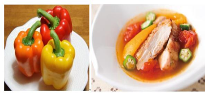 『パプリカで美肌・美白スープ』