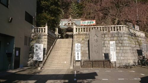 根岸八幡神社1