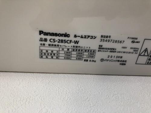 パナソニック CS-285CF-W