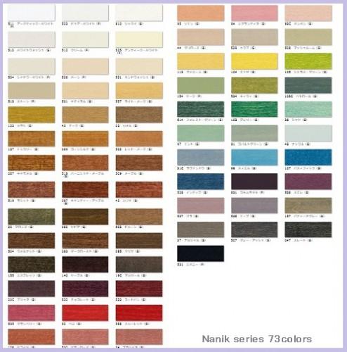 nanik series73colors